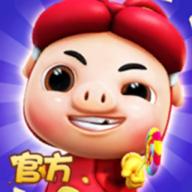 猪猪侠之超级小英雄