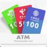 充值卡ATM