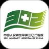 解放军302医院