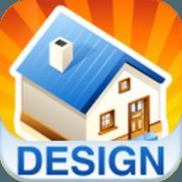 设计自己的家
