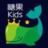 糖果Kids
