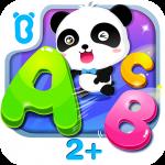 宝宝学ABC