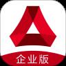 广发企业手机银行