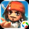 加勒比海盗启航