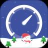 SpeedtestMaster应用软件