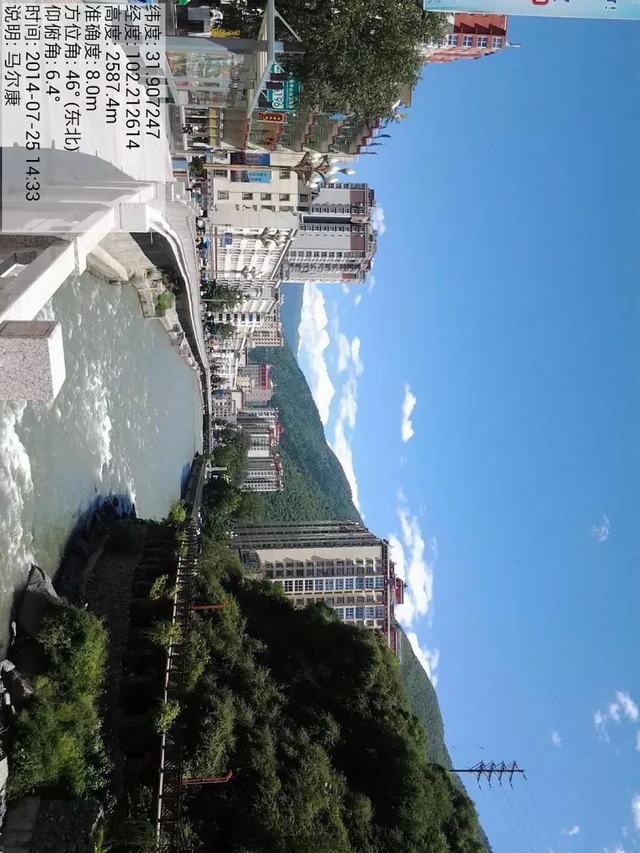 AngleCam 工程用角度相机软件截图2