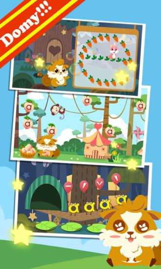 儿童学拼音游戏软件截图1