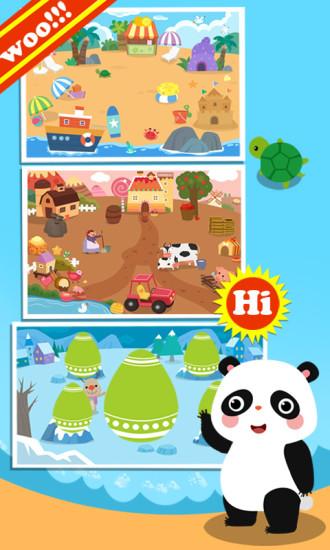 儿童学拼音游戏软件截图2