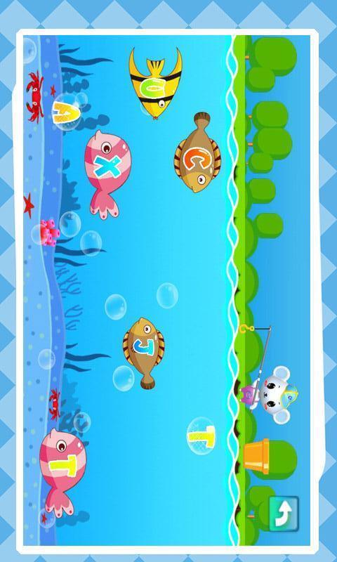 儿童学英语游戏软件截图1