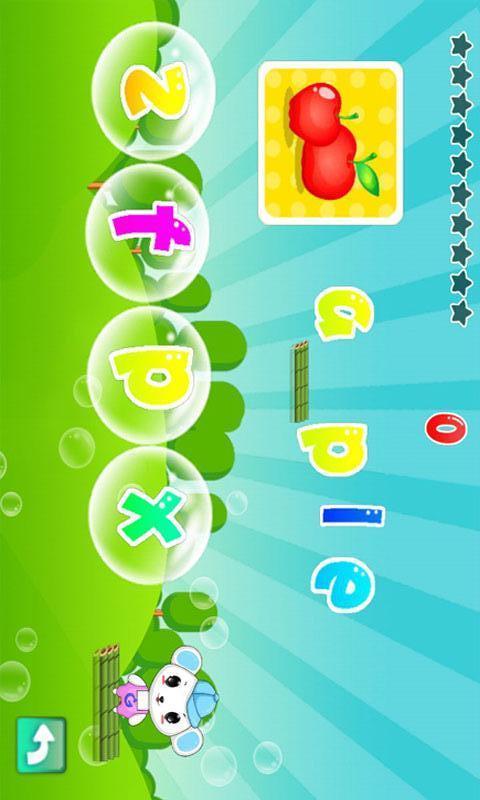 儿童学英语游戏软件截图2