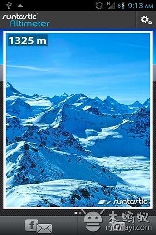 海拔测量仪专业版软件截图4