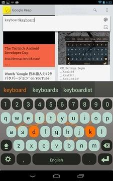 O键盘软件截图3