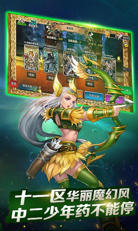 女神Xpro