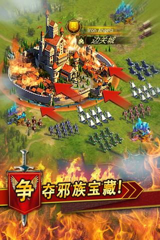 王者帝国软件截图1