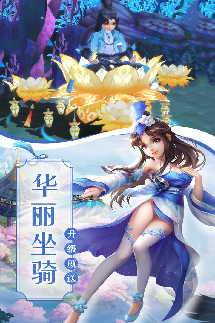 剑舞江湖软件截图0