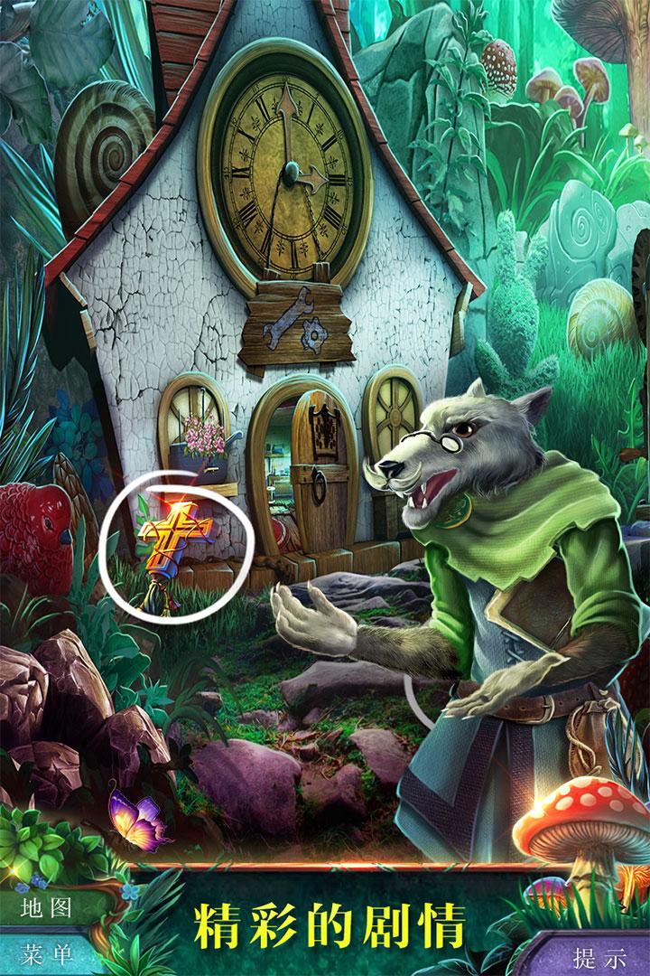 Tiny Tales (Full)软件截图0