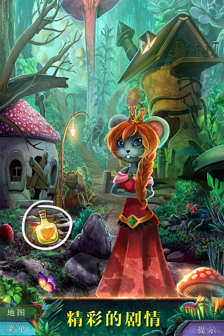 Tiny Tales (Full)软件截图1