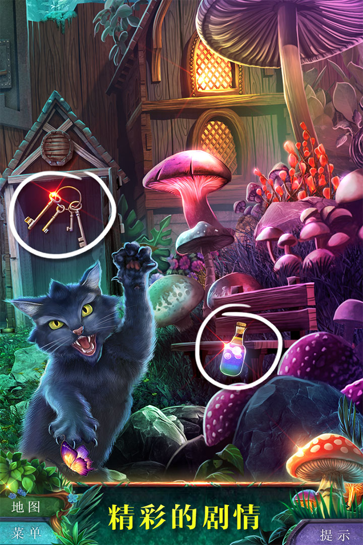 Tiny Tales (Full)软件截图2