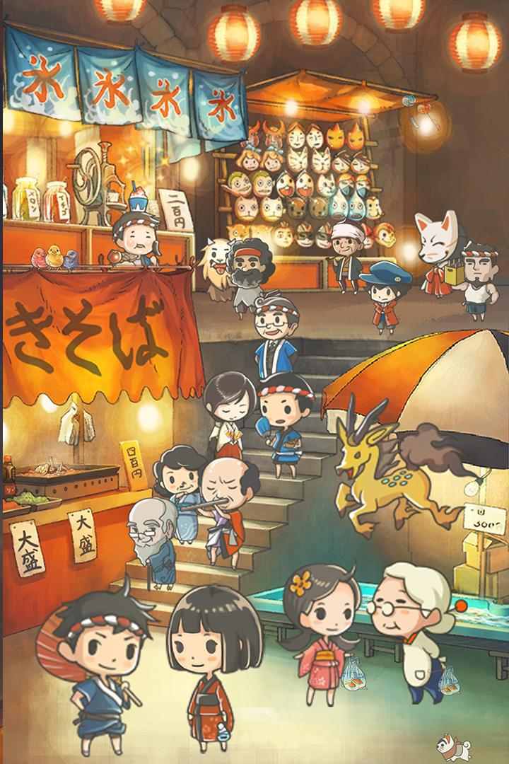 昭和盛夏祭典故事软件截图1