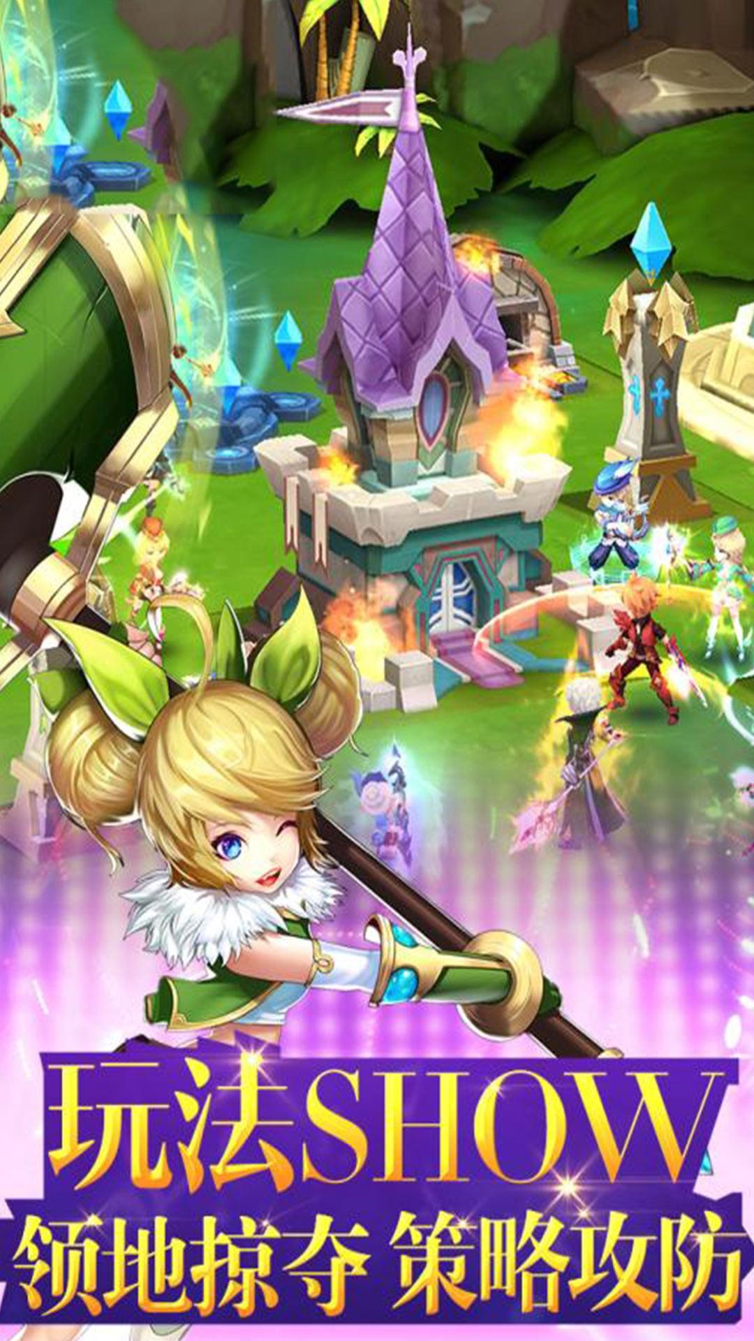 宝石骑士(冒险二次元)