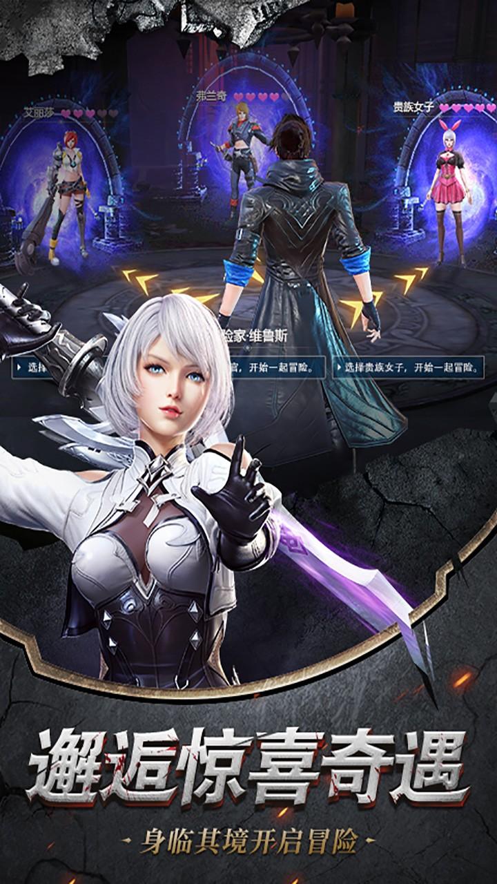 幻想封神online(代号黑鸦)软件截图2