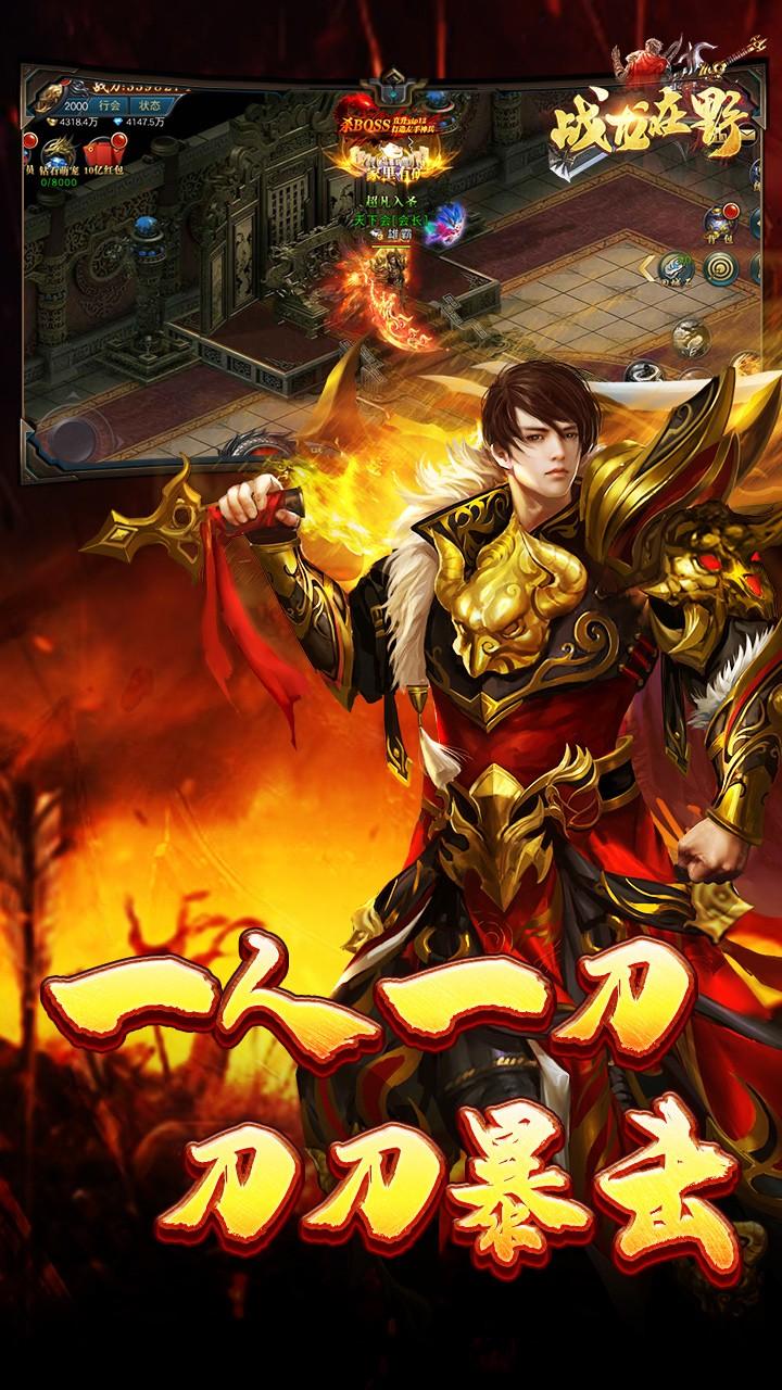 战龙在野:龙王传说软件截图3