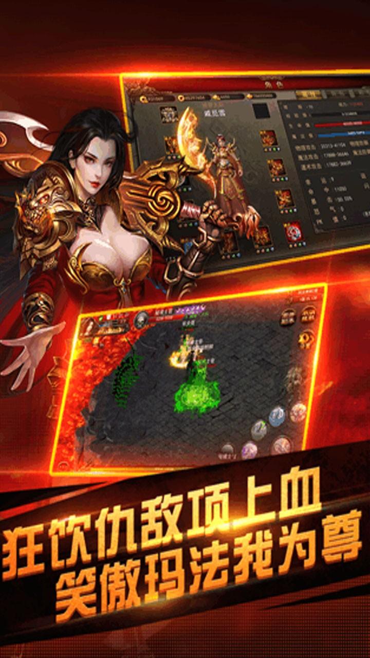 大汉龙腾BT(火爆版)软件截图3