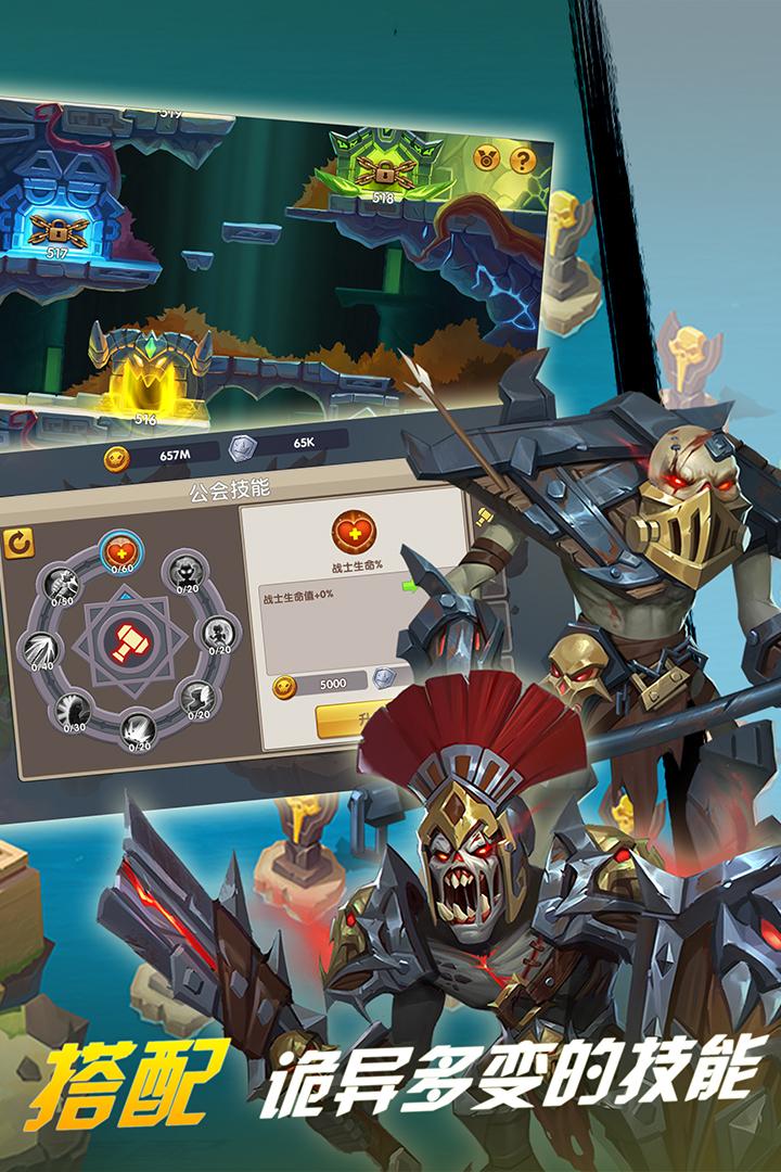 巨龙之戒软件截图4