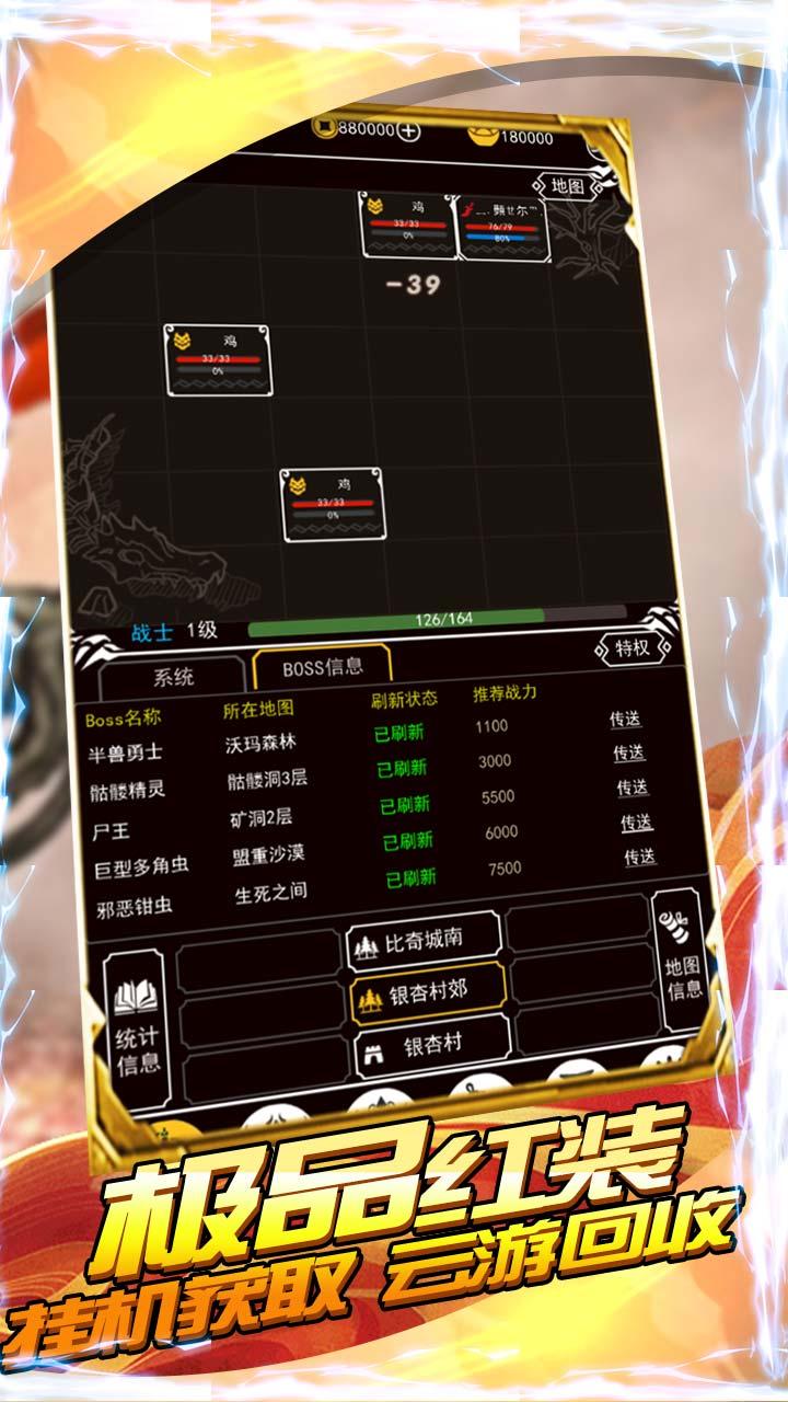 瓦利BT(送18万元宝)软件截图3