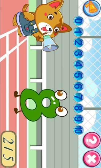 儿童宝贝数字乐园软件截图2