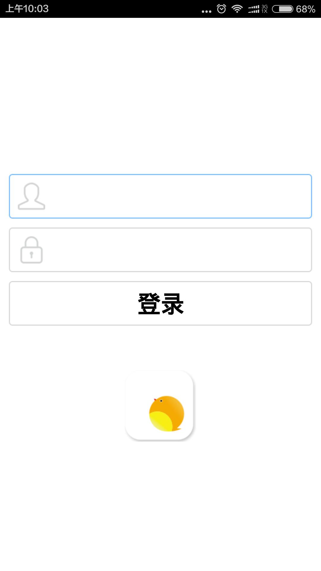 茄子生活(商户)软件截图0