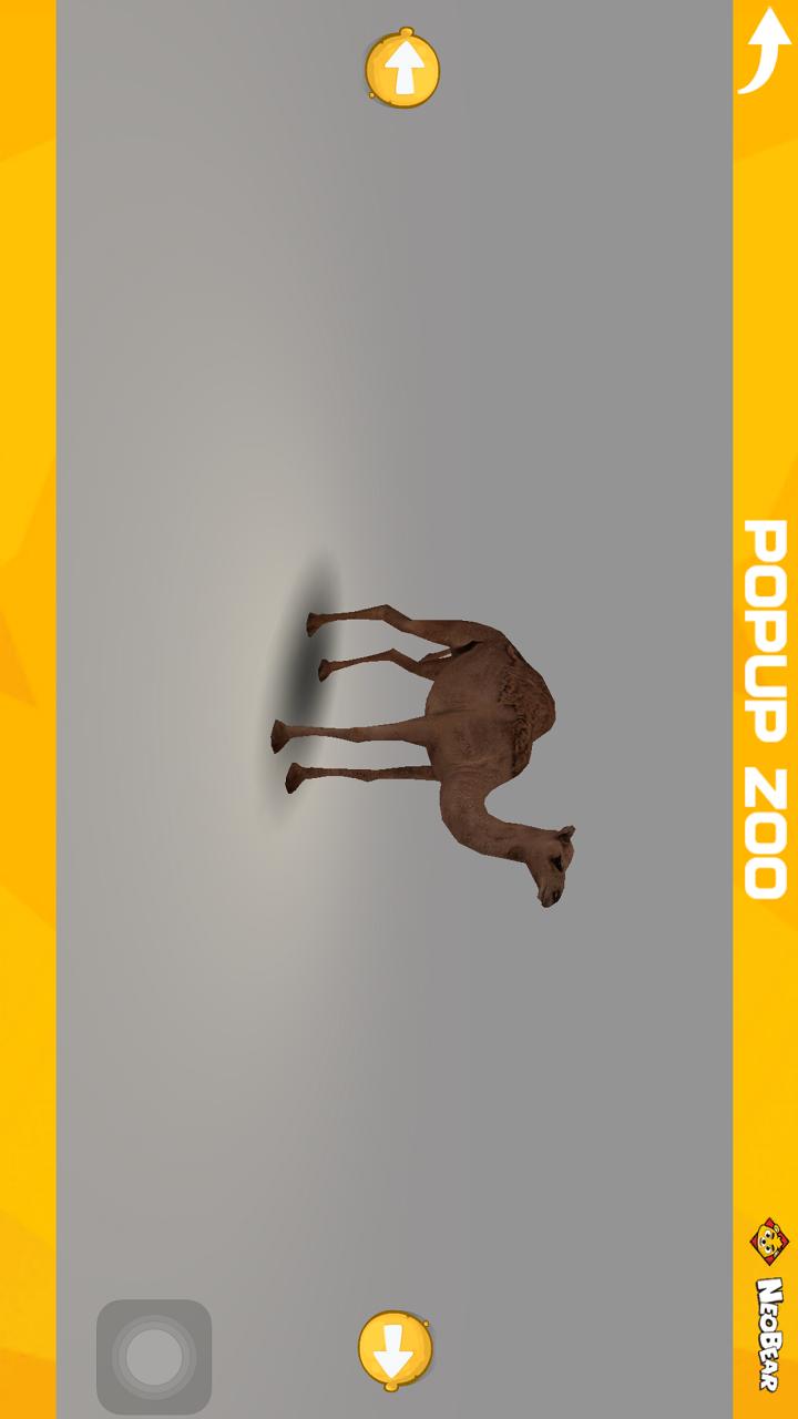 口袋动物园软件截图2