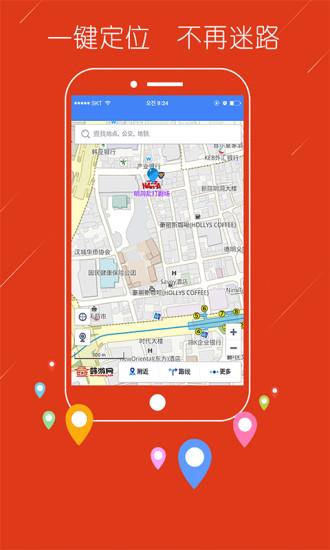 韩国地图软件截图0