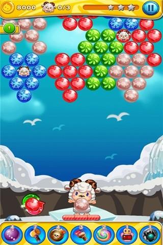 萌羊泡泡乐园软件截图4