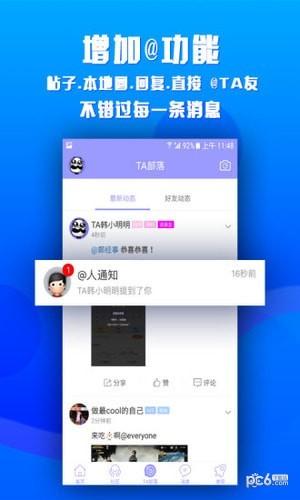 TA在韩国软件截图1