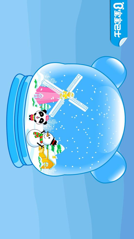 梦幻水晶球软件截图0