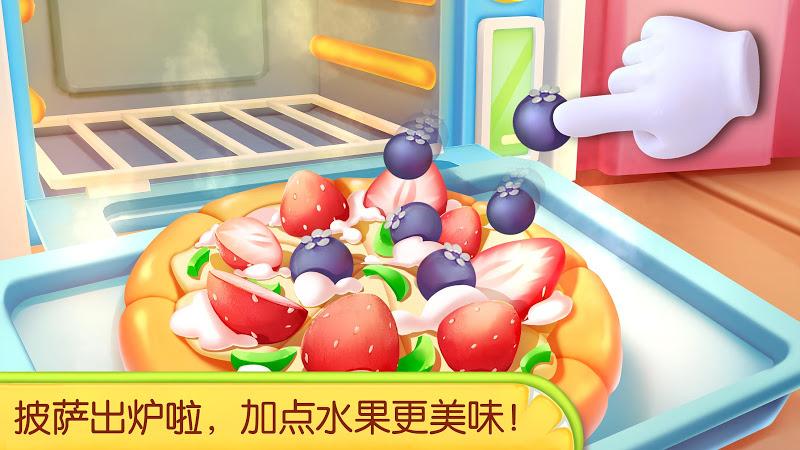 奇妙蛋糕店:宝宝巴士软件截图3