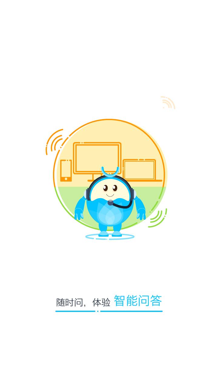 美丽深圳软件截图1