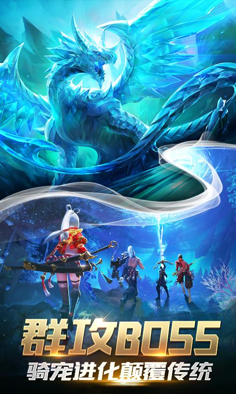 昆仑墟:送S级鲨鲲软件截图1