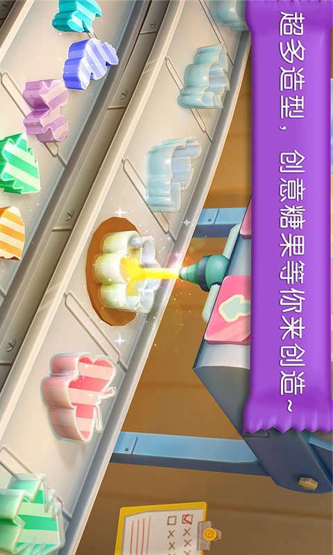 糖果工厂一宝宝巴士软件截图3