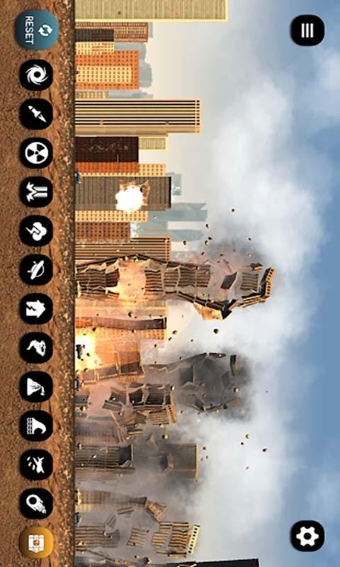 城市灾难模拟器软件截图0