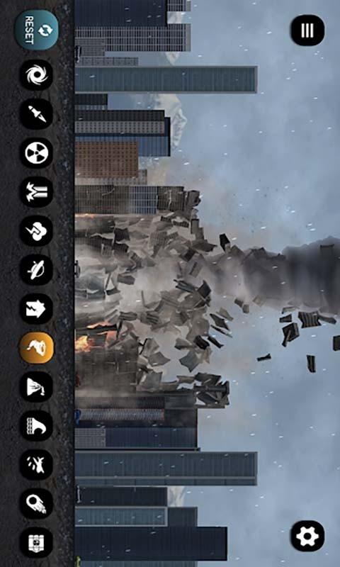 城市灾难模拟器软件截图1