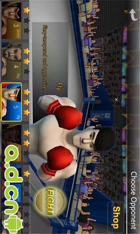拳击风云软件截图1