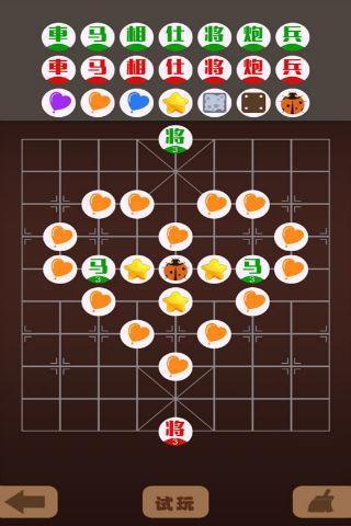 达尔迷棋软件截图2