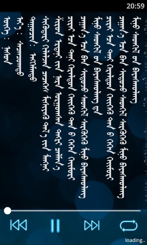 ehshig软件截图1
