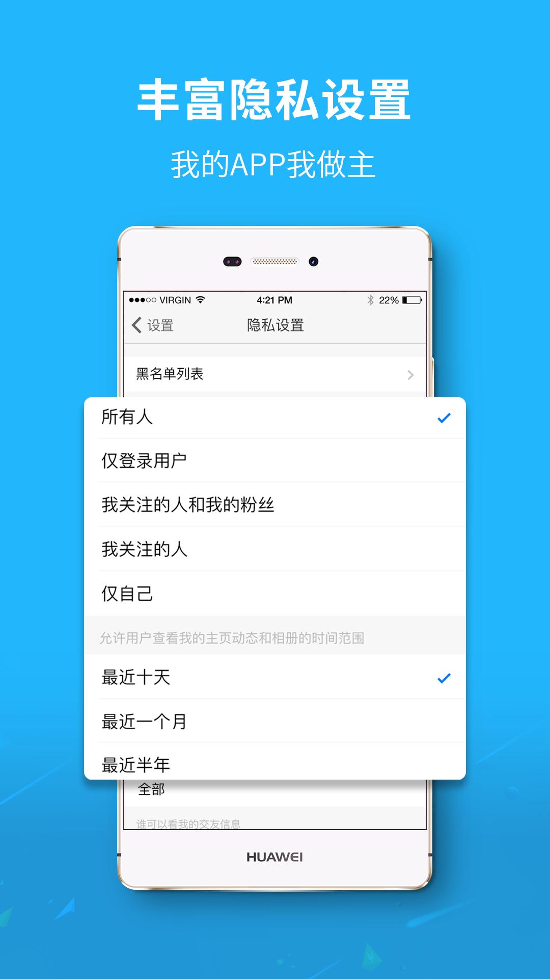 魅力庐江网软件截图4