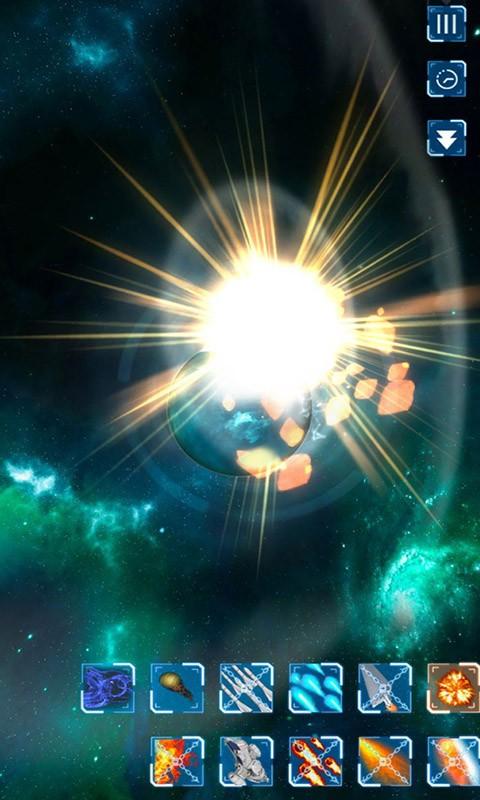 星球毁灭模拟器软件截图1