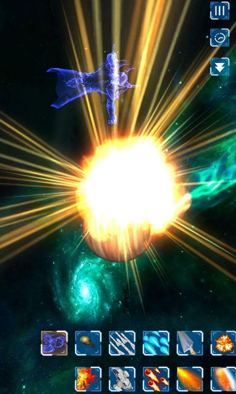 星球毁灭模拟器软件截图4