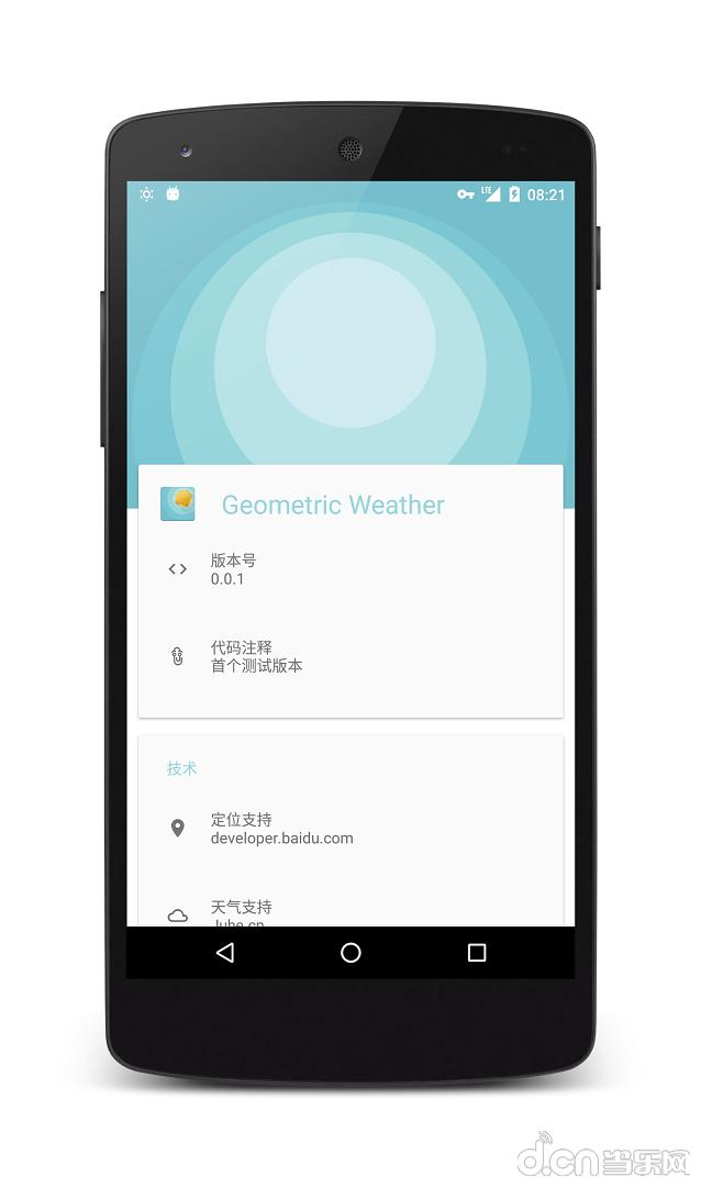 Geometric Weather软件截图1
