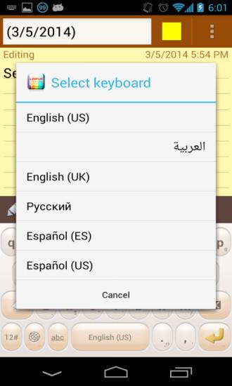 Linpus Keyboard软件截图2